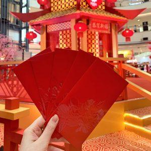 red packet in square